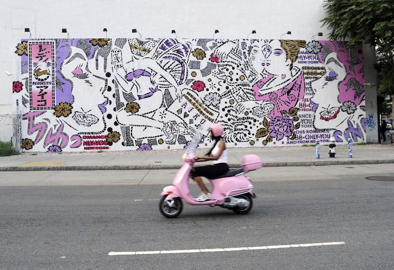 Aiko Nakagawa's mural on the wall at Bowery and Houston in New York City. Photo by Martha Cooper.